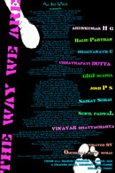 The Way We Are -2010-Monart Gallerie - Events and Exhibitions