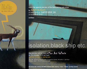 isolation, black ship etc--Monart Gallerie - Events and Exhibitions